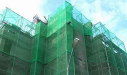 Construction Nets in Bangalore